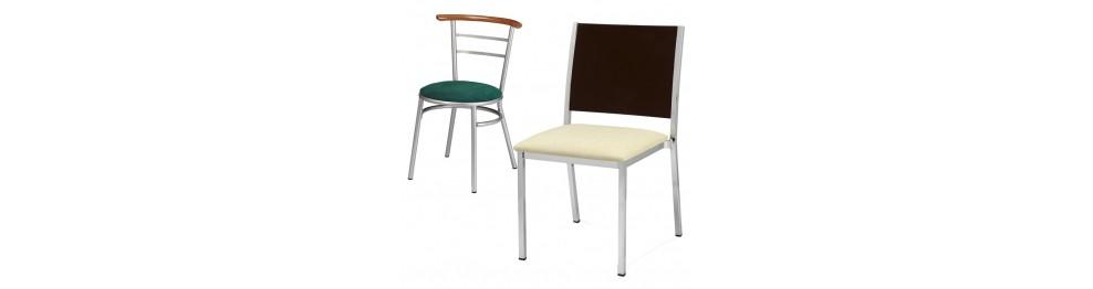 Las sillas de bar mas vendidas